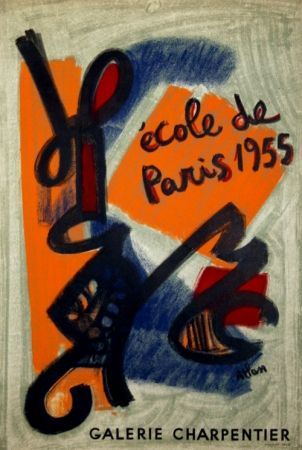 Lithographie Atlan - Ecole de Paris