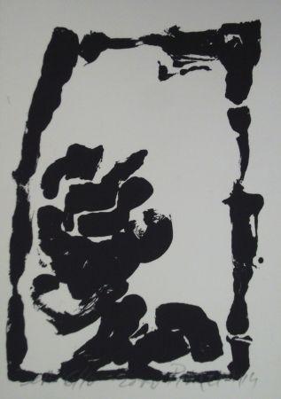 Lithographie Pincemin - ECUREUIL