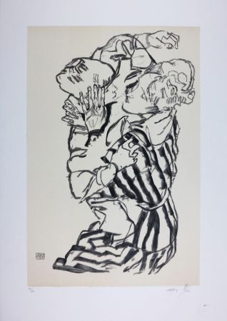 Lithographie Schiele - EDITH SCHIELE and nephew / EDITH SCHIELE und Neffe / EDITH SCHIELE & son neveu - 1915