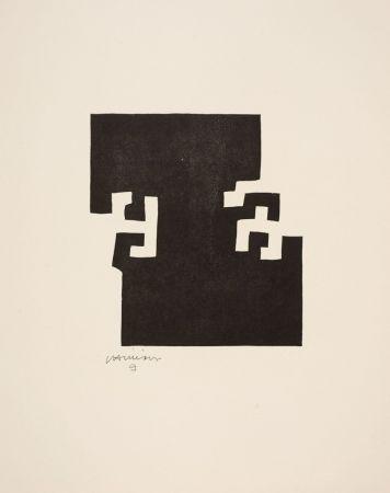 Gravure Sur Bois Chillida - Eduardo Chillida(1924-2002) Bois gravé sur vélin d'Arches.