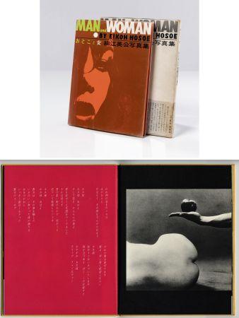 Photographie Araki - Eikoh Hosoe: OTOKO TO ONNA (Man and Woman). 1961.