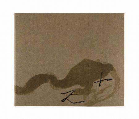 Livre Illustré Tàpies - El Arbol de la Vida.La Sierpe