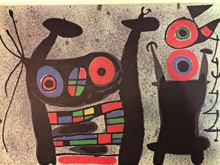 Lithographie Miró - El lagarto de las plumas de oro