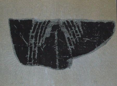 Monotype Ubac - Empreinte d'ardoise
