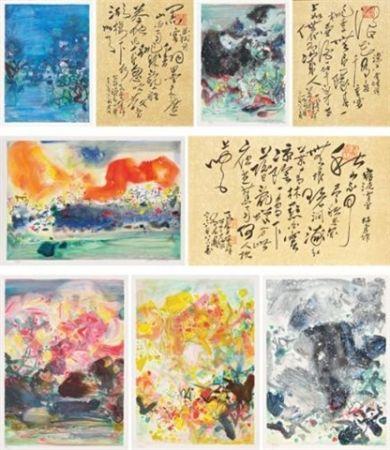 Livre Illustré Chu Teh Chun  - Encre orageuse