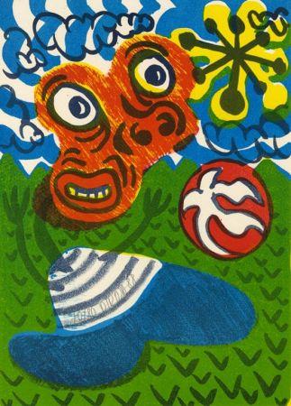 Lithographie Di Rosa - Enfant au ballon