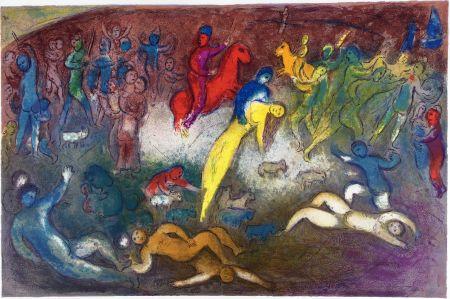 Lithographie Chagall - ENLÈVEMENT DE CHLOÉ (Daphnis et Chloé - 1961)