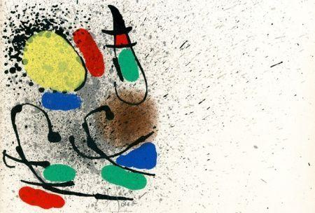Lithographie Miró - Errantes graminées
