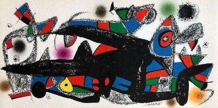 Lithographie Miró - Escultor : Dinamarca