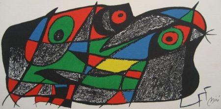 Lithographie Miró - Escultor : Suecia