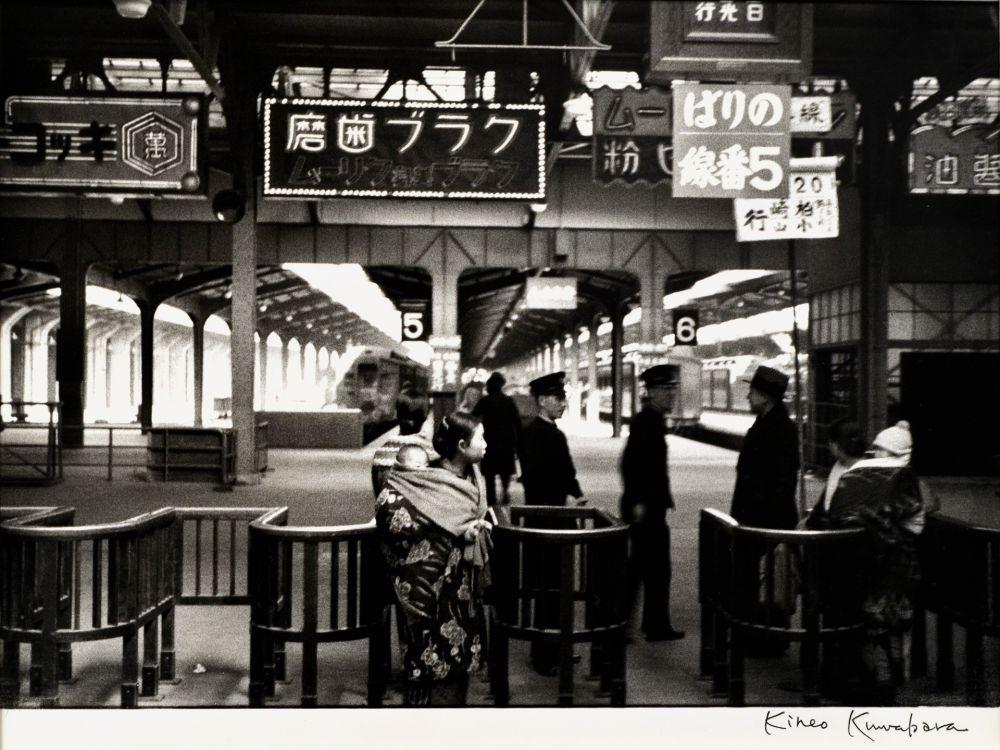 Photographie Kuwabara - Estació Ueno, Tokyo, 1936