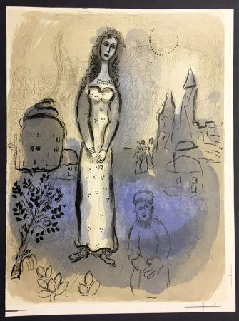 Lithographie Chagall - ESTHER, pour La Bible (1960).