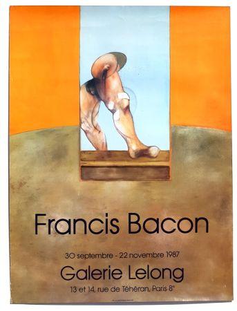 Offset Bacon - Etude de Tauromachie