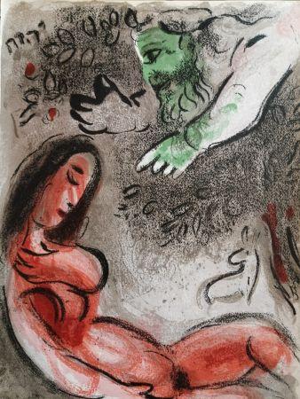 Lithographie Chagall - Eve maudite par Dieu