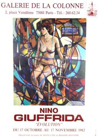 Offset Giuffrida - Evolution Galerie de La Colonne