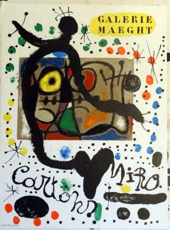 Affiche Miró - Exhibition Cartons joan Miró Maeght