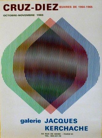 Sérigraphie Cruz-Diez - EXP jACQUES kERCHACHE 1965