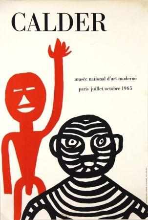 Lithographie Calder - Expo Calder