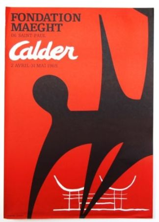 Aucune Technique Calder - Expo Exhibition