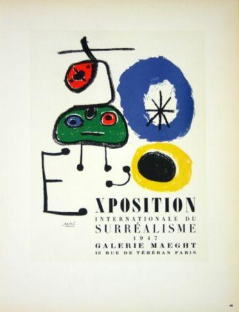 Aucune Technique Miró - Exposition du Surréalisme  Galerie Maeght 1947