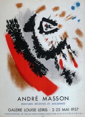 Affiche Masson - Exposition Louise Leiris