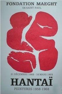 Lithographie Hantai - Exposition saint pol de vence