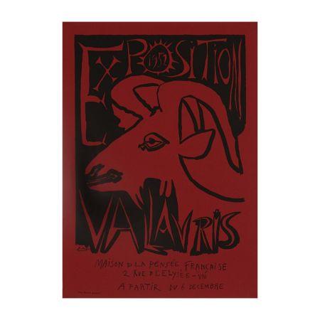 Lithographie Picasso - Exposition Vallauris, Maison de la Pensée Française, Paris , 1952