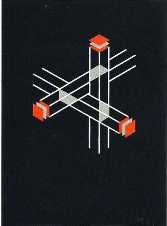 Lithographie Molins - Falsaciones del triangulo de Penrose 9