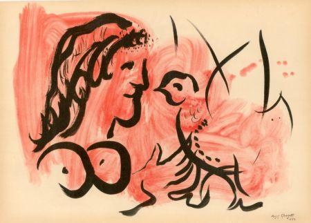 Pochoir Chagall - FEMME À L'OISEAU (1954) de l'album : Douze Contemporains par J. Lassaigne (1959)
