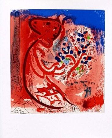 Lithographie Chagall - Femme au Double Profil
