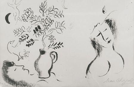 Lithographie Chagall - Femme et Vase fleuri / Lithographie pour un catalogue