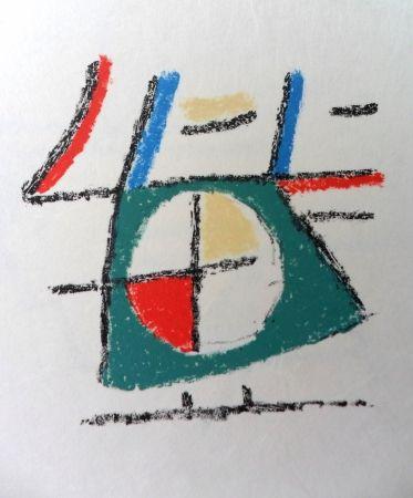 Lithographie Bille - Fiji I