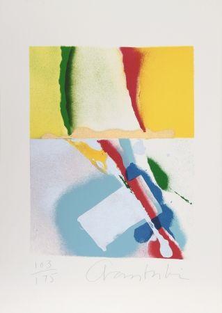 Lithographie Chamberlain - Flashback III