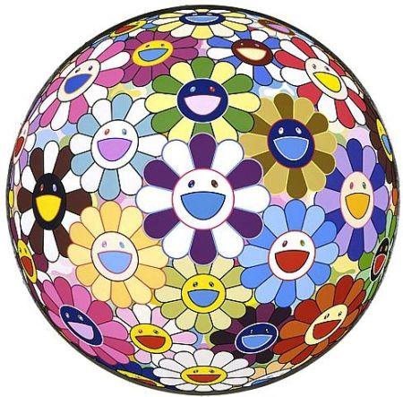 Sérigraphie Murakami - Flowerball 3D Kindergarten