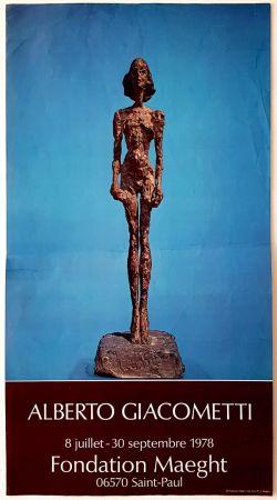 Aucune Technique Giacometti - Fondation Maeght