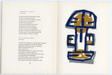 Livre Illustré Ubac - FRENAUD (André). Die Herberge im heiligtum. L'Auberge dans le sanctuaire.