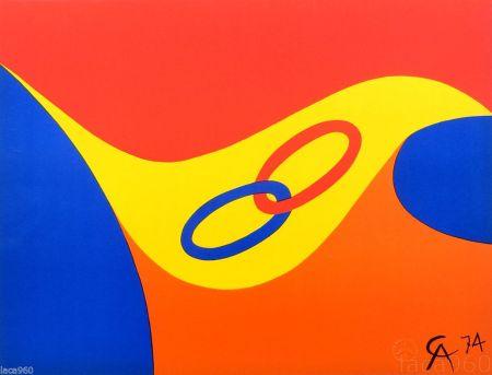 Aucune Technique Calder - Friendship :flying Colors Ii