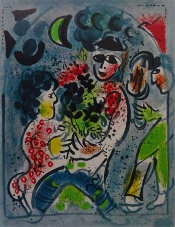 Lithographie Chagall - Frontispice