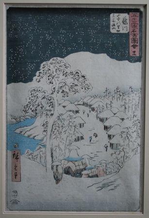 Gravure Sur Bois Hiroshige - Fujikawa