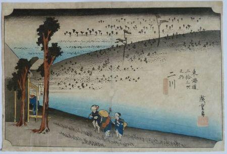 Gravure Sur Bois Hiroshige - Futakawa