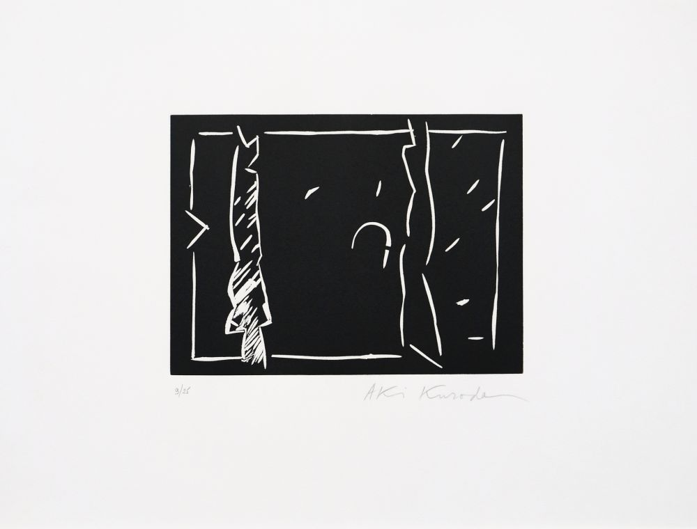 Linogravure Kuroda - Futur antérieur II