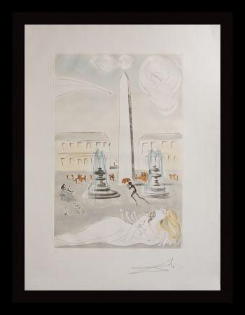 Gravure Dali -  Gala et L'Obelisque de la Concorde