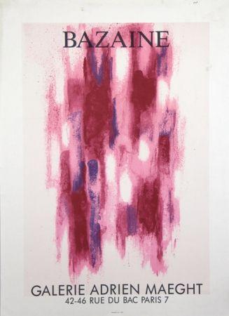 Lithographie Bazaine - Galerie Adrien Maeght