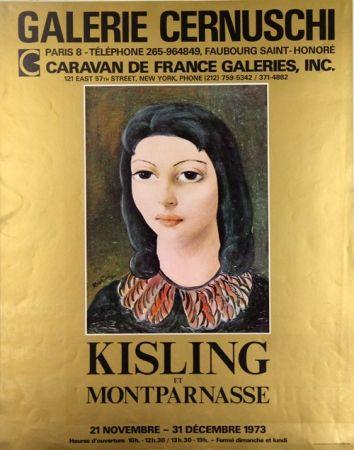 Aucune Technique Kisling - Galerie Cernuschi