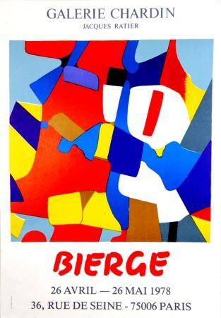 Sérigraphie Bierge - Galerie Chardin
