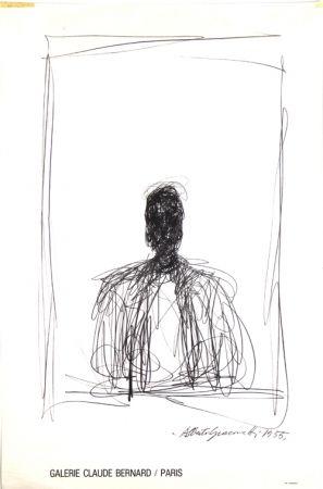 Offset Giacometti - Galerie Claude Bernard