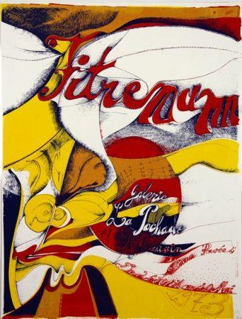 Lithographie Fitremann -  Galerie de La Pocharde Avril Mai 1973