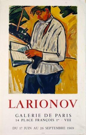 Lithographie Larionov - Galerie de Paris