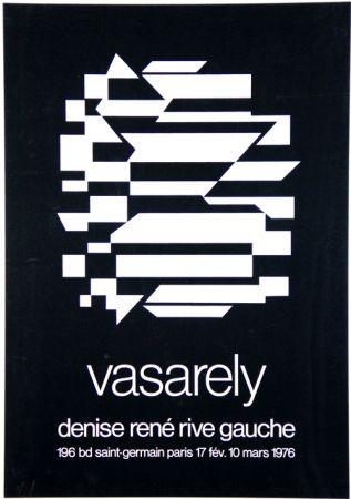 Sérigraphie Vasarely - Galerie Denise Rene