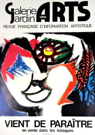 Offset Lorjou - Galerie des Arts